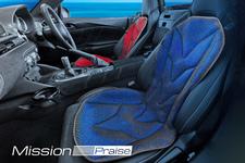 腰に優しいだけじゃない!ファッション性も極めて高い自動車用シートクッション|Mission-Praise(ミッションプライズ)【Vol.2】