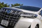 トヨタ 新型アルファード、2022年春に登場か! フルモデルチェンジでどこが変わる!?