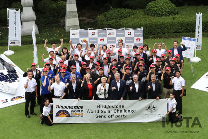 総走行距離3000キロ! 2019年10月オーストラリアで開催のソーラーカーレースに大学・高校生らが参戦