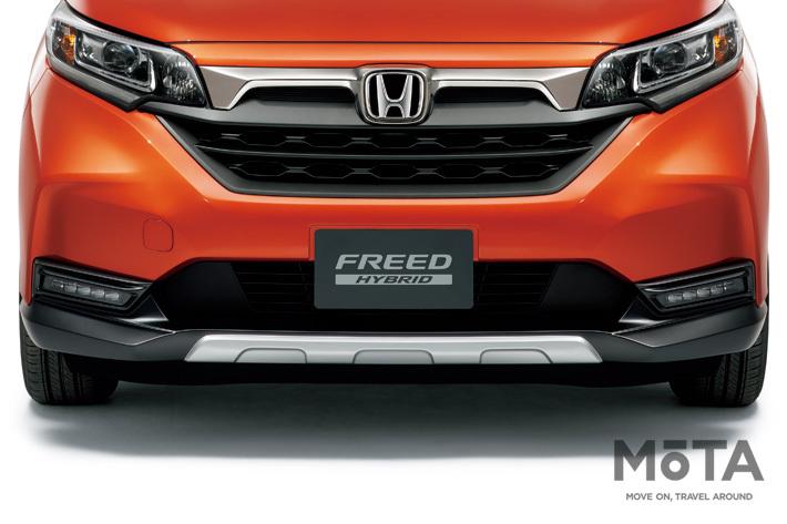 ホンダ 新型フリード/フリード+を発売|SUV風の新グレード「クロスター」を追加