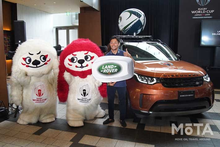 新アンバサダーに廣瀬俊朗さんが就任|275台のランドローバー車両をラグビーワールドカップ2019日本大会のオフィシャルカーに提供