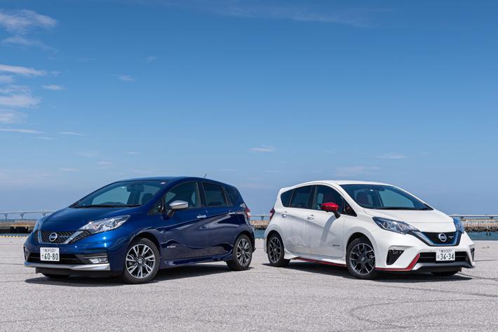日産 ノート e-POWER AUTECHとノート e-POWER NISMO S。どちらもディーラーで購入でき、もちろん車検の心配もない