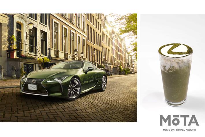 レクサス LC/IS特別仕様車の展示イベントが開催