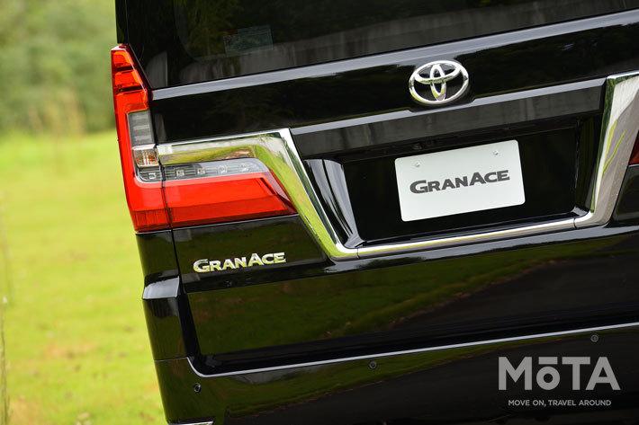 トヨタの新型ミニバン グランエース
