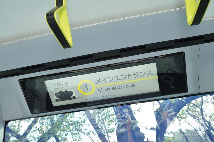 乗客用の車内液晶ディスプレイ