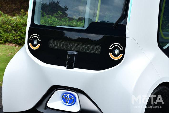 初のAutono-MaaS専用EV「e-Palette(東京2020仕様)」