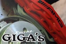 輸入車のホイール汚れや音鳴きが激減ってホント!? 老舗輸入車プロショップも認めるブレーキパッド「KRANZ GIGA'S(クランツ・ジガ)」【クランツVol.3】