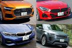 【2020年最新版】人気の外車・輸入車おすすめランキングTOP20|SUVからコンパクト、ミニバンまでボディタイプ別に新車・中古車一挙紹介!