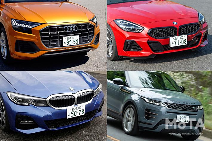 【2019年-2020年最新版】人気の外車・輸入車おすすめランキングTOP20|SUVからコンパクト、ミニバンまでボディタイプ別に新車・中古車一挙紹介!