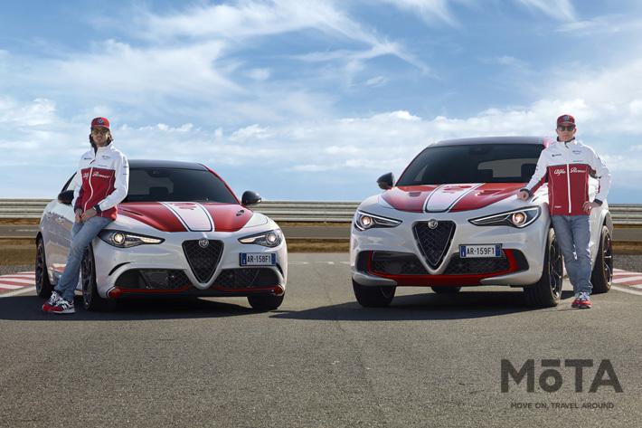 アルファロメオ ジュリア/ステルヴィオにF1参戦記念限定車「F1 トリビュート」が登場