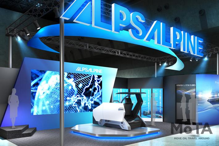 アルプスアルパイン、プレミアムサウンド体感ブースを設置【東京モーターショー2019】