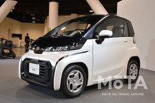 トヨタの超小型EV(2020年中市販予定)