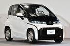 トヨタ、超小型EVをFUTURE EXPOに一斉出展|2020年冬市販予定モデルも登場