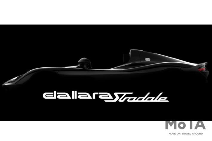 ダラーラ初のロードカー ストラダーレが第46回東京モーターショー2019で展示決定!