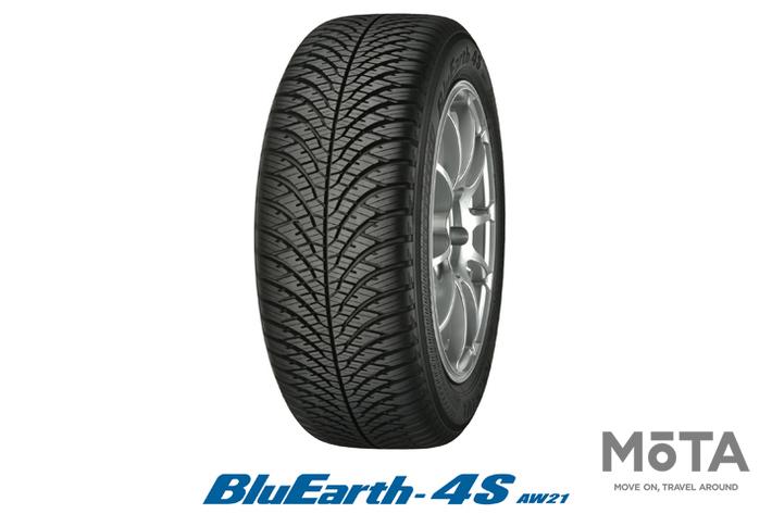 横浜ゴム オールシーズンタイヤ「BluEarth-4S AW21」を発表