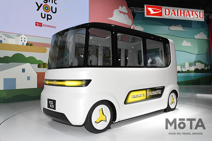 ダイハツはワールドプレミアとなる4台のコンセプトカーを展示【東京モーターショー2019】