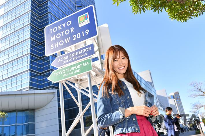 未来のモビリティが体感できるイベントに進化した【東京モーターショー2019】をちなってぃーがレポート♪