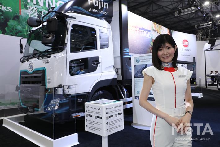 UDトラックス、物流業界の課題解決に向けたトラックを多数発表【東京モーターショー2019】