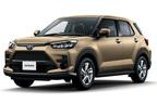 トヨタ 新型車ライズ G 2WD ナチュラルベージュマイカメタリック