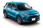 トヨタ 新型車ライズ Z 2WD ターコイズブルーマイカメタリック