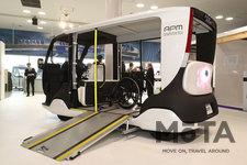 トヨタ APM(Accessible People Mover)[東京2020オリンピック・パラリンピック仕様車](FUTURE EXPO展示)