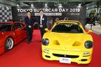 TOKYO SUPERCAR DAY(東京スーパーカーデイ)2019 特別企画 一般社団法人日本スーパーカー協会代表理事の須山 泰宏さん(右)