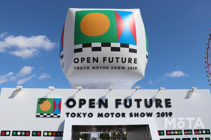 新生モーターショーに約130万人が来場|東京モーターショー2019閉幕