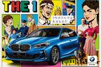 新型BMW 1シリーズが「天才バカボン」とコラボレーション