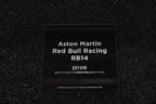 アストンマーティンブース RedBullRacing RB14