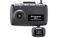 車内用カメラ一体型モニター付きドライブレコーダー「ドライブマン TG-1」が遂に発売!