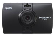 シガーソケットタイプの2カメラドライブレコーダー「ドライブマン TW-L」がリリース!