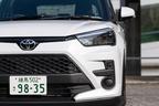 トヨタ 新型ライズ人気が止まらない! その理由は200万円以下の低価格帯、そして使いやすい車内にあった