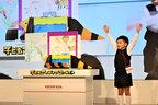 「ホンダ 第17回子どもアイディアコンテスト」こどもたちが生み出す豊かな創造力に感嘆!