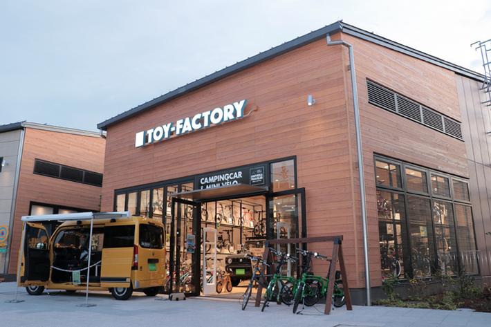 トイファクトリー TOY-FACTORY 南町田グランベリーパーク