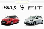 ホンダ 新型フィット vs トヨタ 新型ヤリス どっちが買い!? 徹底比較