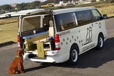 愛犬家必見! ペットと一緒の車中泊やアウトドアを超快適にするハイエース「DOG ACE(ドッグエース)」|ダイレクトカーズ 【Vol.6】