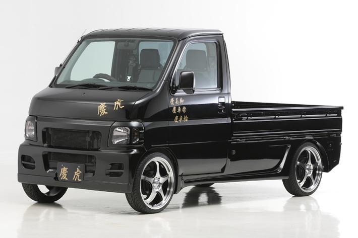 慶虎エアロシリーズ アクティトラック HA6 HA7 フロントバンパー
