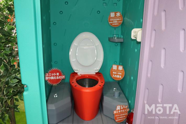 仮設 トイレ おしゃれ