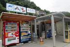 24時間もみじ饅頭が買える! 中国自動車道「江の川PA(上下線)」店舗リニューアルオープン