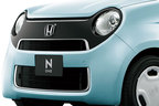 ホンダの軽「N-ONE」が2020年秋モデルチェンジ! 気になる発売時期や価格、燃費を大予想!