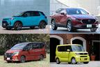 【2021年版】ファミリーカー人気おすすめランキングTOP20|おしゃれSUVから外車まで一挙紹介!