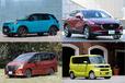 【2020年版】ファミリーカー人気おすすめランキングTOP20|おしゃれSUVから外車まで一挙紹介!