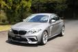 BMW M2 コンペティション用車検対応マフラー「VVV」(ヴィダブリュ)|FUJITSUBO【Vol.4】