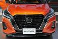 サイズも排気量も日本にマッチするSUV| 日産 キックスe-POWER 新型車解説 概要編