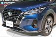 小型ながらプレミアム感満載! 日産 キックスe-POWER 新型車解説