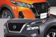 キックスとエクストレイル、遂に登場した日産の新型SUVの違いを見比べる!