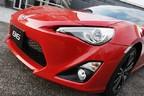 2代目 トヨタ 新型ハチロク(GR86)は2021年初夏発売!? 新型BRZとの違いや販売価格など徹底調査!