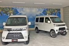 ハイゼット・カーゴとハイゼット・デッキバンをアゲ系カスタムで楽しむコンプリートカー|J-TANTO サムライシリーズ【Vol.2】