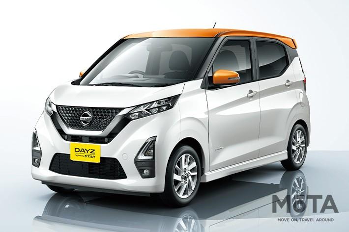 日産と三菱の合弁会社NMKVにより開発された日産の軽自動車「デイズ」(2019年発売)