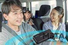 パイオニアから、車載専用Wi-Fiルーター発売! 同時に最大5人まで接続可能